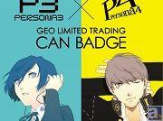 『ペルソナ3』&『ペルソナ4』トレーディング缶バッジがゲオ限定で発売! 気になる取扱い店舗を大公開♪