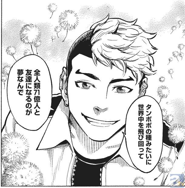 『ハイキュー!! TO THE TOP』の感想&見どころ、レビュー募集(ネタバレあり)-5