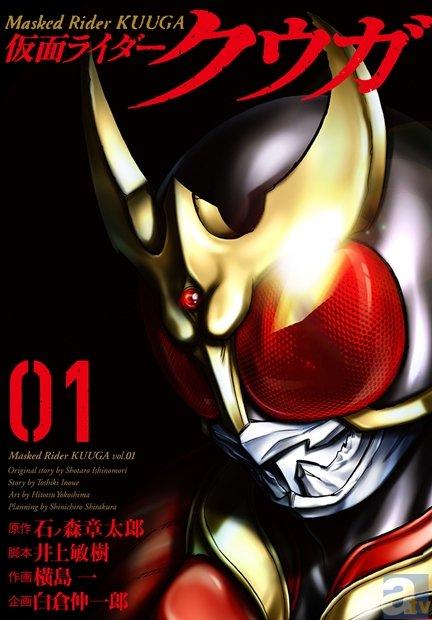 コミックで蘇る『クウガ』、鈴村さんと神谷さんの率直な感想は!?