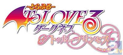 恋愛ゲーム-3
