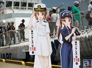 入港歓迎式では「艦これ」の曲も!? 護衛艦「ちくま」&巡視船「あかぎ」が一般公開されたので、がっつりとフォトレポートしてきました。