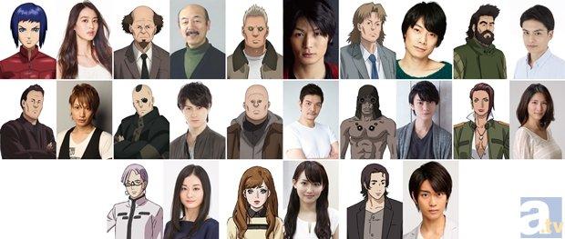舞台『攻殻機動隊ARISE』青野楓さんらキャスト13名を大発表