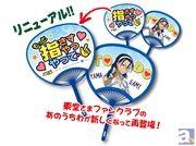 『弱虫ペダル GRANDE ROAD』東堂尽八さまファンクラブ入会キャンペーン第2弾が7月28日よりスタート!