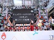 【速報】TVアニメ『ワールドトリガー』新シリーズ放送決定! 注目の仮タイトルは……