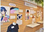 プリンスたちの手作りグッズを展示! 『うたの☆プリンスさまっ♪』のコンセプトショップ「SHINING STORE」が今年も原宿にオープン!