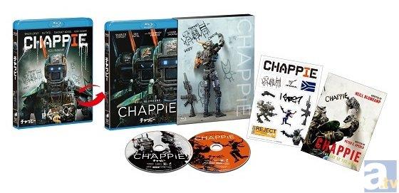 『チャッピー』BD&DVD発売! 特製ポストカードを封入