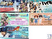 コラボメニュー・コラボグッズもいっぱい! 夏休み期間に行ける、アニメ・ゲームなどのコラボカフェ情報まとめ!