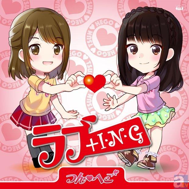 新田さん&大橋さんの「アニソンCLUB!-i」テーマ曲がCD化!