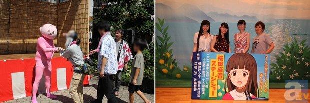 福井さん・儀武さん・広橋さん、ももねこ様に祈願する奇祭へ