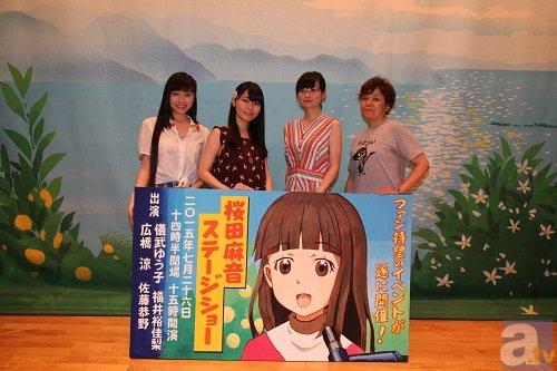 福井さん・儀武さん・広橋さん、ももねこ様に祈願する奇祭へ! 「ももねこ様祭」&「桜田麻音ステージショー」公式レポ到着-10