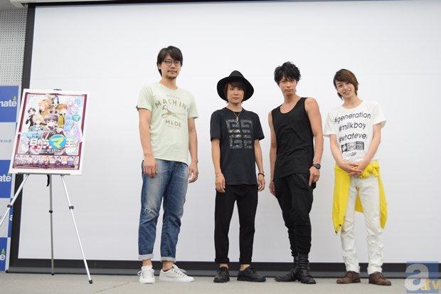 『魔劇「今日から(マ)王!」』DVD上映会・トークショーレポ到着