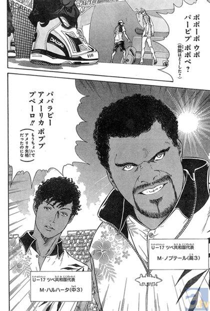 『新テニスの王子様』にTUBE前田亘輝さんが降臨!