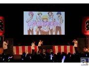 第二期制作決定!『美男高校地球防衛部LOVE!』山本和臣さん、梅原裕一郎さんほか、豪華キャストが登壇したイベントをレポート!