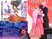横山智佐さん主催「サクラ大戦」ライブが2年ぶりに開催決定! 富沢美智恵さん・高乃麗さん・渕崎ゆり子さんらもゲスト出演