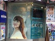 早見沙織さん、本日アーティストとしてソロデビュー! 各販売店では大展開、始まっています!