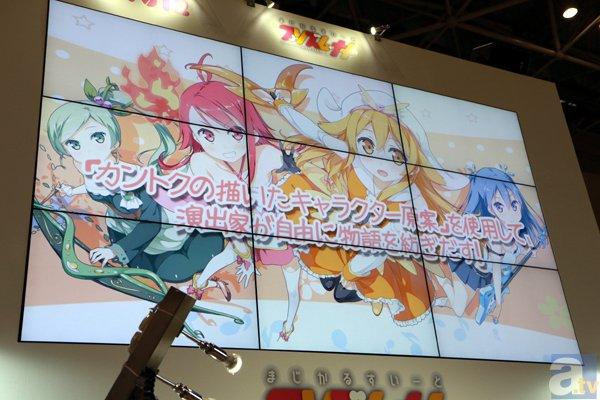 【C82】PVに設定画の展示など、新情報盛りだくさん! シャフトが手がける期待の新作アニメ『まじかるすいーと プリズムナナ』ブースレポ-4