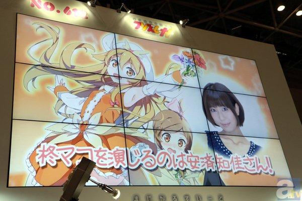 【C82】PVに設定画の展示など、新情報盛りだくさん! シャフトが手がける期待の新作アニメ『まじかるすいーと プリズムナナ』ブースレポ-5