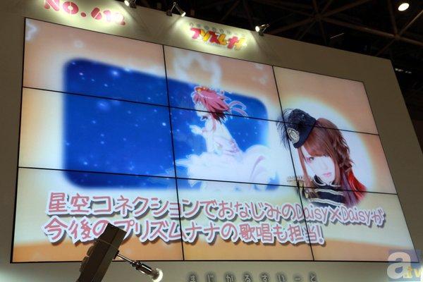 【C82】PVに設定画の展示など、新情報盛りだくさん! シャフトが手がける期待の新作アニメ『まじかるすいーと プリズムナナ』ブースレポ-6