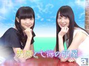 WUG!冠番組『わぐばん!』第6回の放送内容を公開! 夏バテ気味?のメンバーのため、健康企画を実施!!