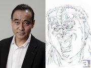 『北斗の拳 イチゴ味』に松山鷹志さんの出演決定! 配役は南斗五車星「山」の男!