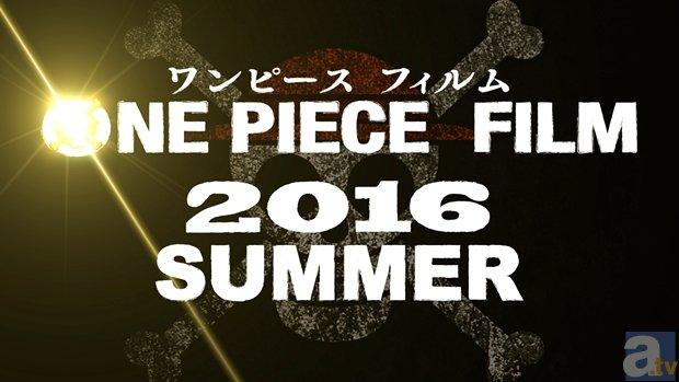 待望の映画最新作『ONE PIECE FILM』ついに始動!