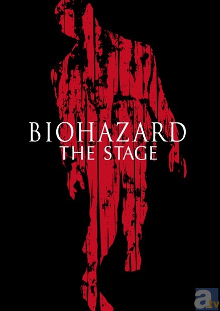 『BIOHAZARD THE STAGE』のキャスト情報が発表!