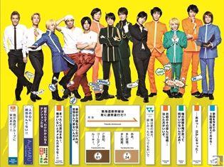 埼京線役で豊永利行さんも出演! ミュージカル『青春(あおはる)鉄道』第2弾メインビジュアル公開!
