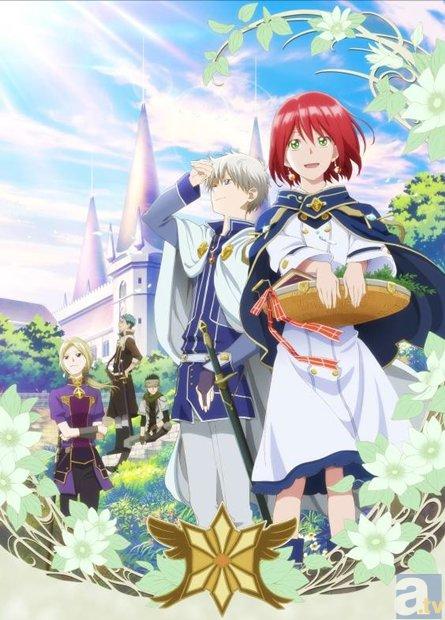 絶賛放送中のTVアニメ『赤髪の白雪姫』なんと第2クール放送が決定
