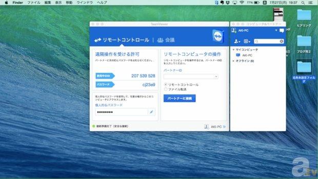 ▲持参のMacbook Airから……。