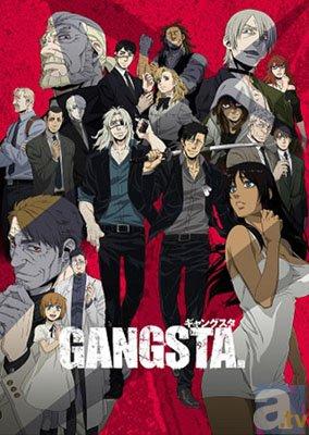 テレビアニメ『GANGSTA.』ディスプレイコンテスト開催!