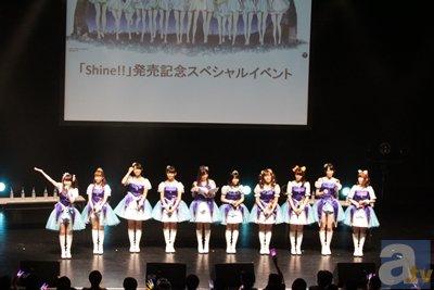 アイドルマスター シンデレラガールズ-2