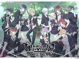 10月新番アニメ「DIABOLIK LOVERS MORE,BLOOD」のDVDが発売決定! 超豪華な特典情報も大公開!