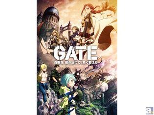TVアニメ『GATE』第2クール放送決定! 2016年1月よりTOKYO MXほかにて放送開始予定!