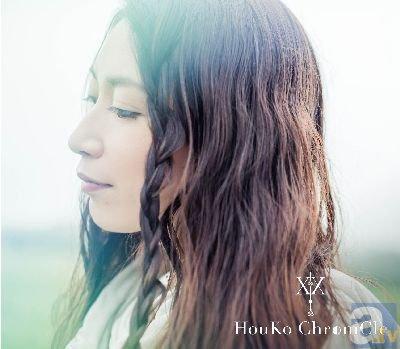 桑島さんデビュー20周年記念アルバムの期間限定WEBラジオが決定