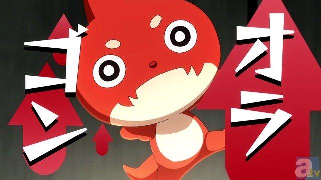 <b>▲丸っこくて赤いボディが可愛いオラゴン。アニメではレンに召喚され、相棒として戦うことに。</b>