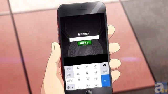 <b>▲アニメでオラゴンを召喚するときに表示された画面がこちら。</b>