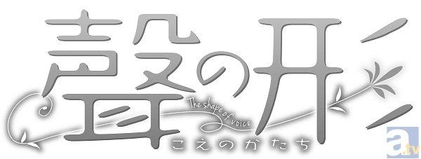 ▲原作タイトルロゴより