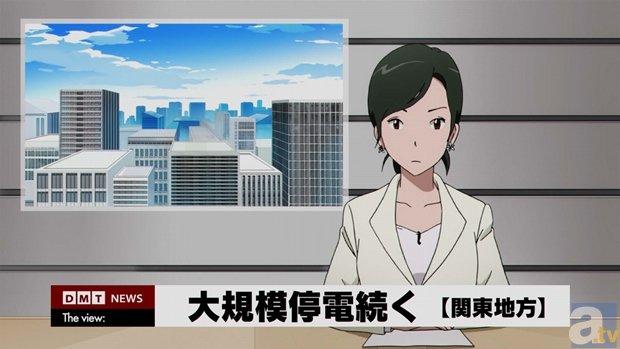 ▲松澤千晶さん担当キャラクター-