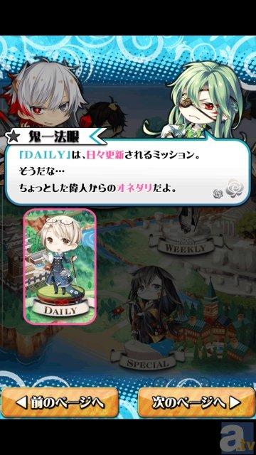 """乙女パズル『ラヴヘブン』をプレイしてみたら""""歴女""""に目覚めた!?"""