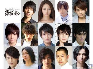 ミュージカル『薄桜鬼』新作公演が、東京・大阪にて上演決定! 土方歳三役、雪村千鶴役は新キャストに