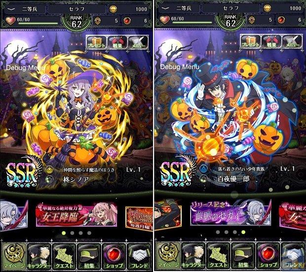 『終わりのセラフ BB』優一郎やシノアがハロウィン衣装に!