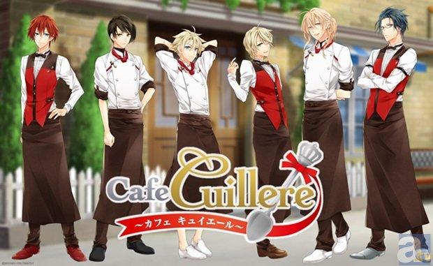乙女ゲームアプリ『カフェキュイ』が11月6日より配信開始