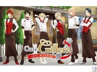 乙女ゲームアプリ『Cafe Cuillere ~カフェ キュイエール~』が11月6日より配信開始