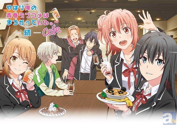 千葉のアニメ「俺ガイル」、北九州でコラボカフェをオープン!?