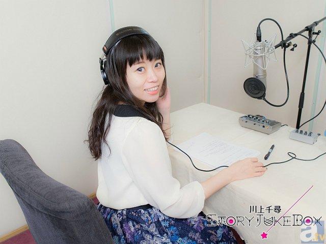 川上千尋さんの新ラジオ番組が11/10配信スタート