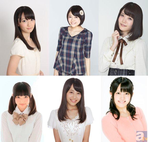 『まほいい。』藤田茜さん・若井友希さんらメインキャスト6名が決定