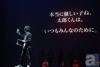 『Kiramune Music Festival 2018』のボーダーTシャツが『ねこめいと』のTシャツになってアニメイトポイント景品に登場! 11/8より交換開始!-12