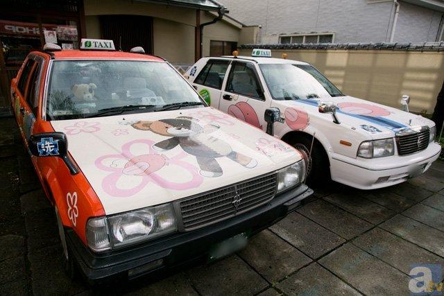 ▲地元タクシーも、ガルパン仕様に。