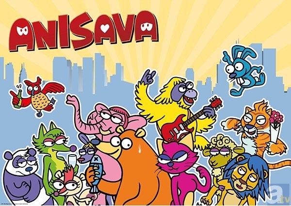 アニメ『ANISAVA』の日本語版全キャスト決定!