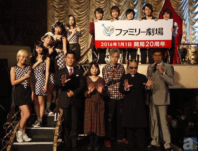 上村さん、小林さんらが登壇したファミリー劇場20周年イベントレポ